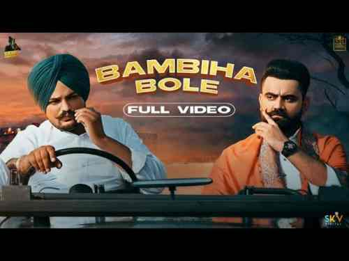 Photo of BAMBIHA BOLE  Lyrics in English and Punjabi Amrit Maan | Sidhu Moose