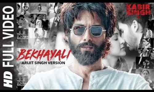 Bekhayali chords Easy Lesson and Lyrics by Arijit Singh | Kabir Singh