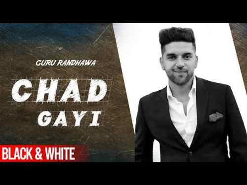 Chhad Gayi Lyrics in English and Punjabi | Guru Randhawa | Speed Records
