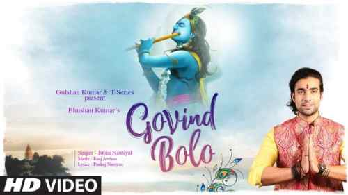 Photo of Govind Bolo Lyrics in English and Hindi | Jubin Nautiyal | Raaj Aashoo