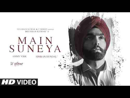 Photo of Main Suneya Lyrics – Ammy Virk – | Simran Hundal | Punjabi Sad Songs