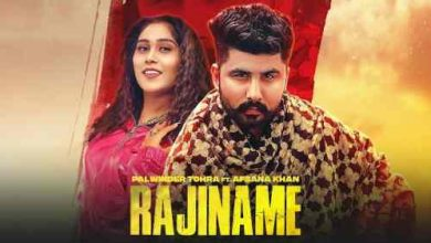 Photo of Rajiname Lyrics in English and Punjabi | Palwinder Tohra feat Afsana Khan
