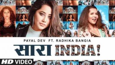 Photo of Saara India Lyrics in English and Hindi | Payal Dev | Radhika Bangia