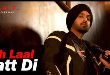 Photo of Akh Laal Jatti Di Lyrics in English and Punjabi | Diljit Dosanjh |G.O.A.T.