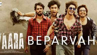 Photo of BEPARVAH Lyrics in English and Hindi |  Rev Shergill | Yaara Movie