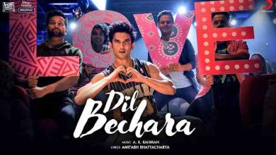 Photo of Dil Bechara Lyrics and Chords | Sushant Singh Rajput | | A.R. Rahman