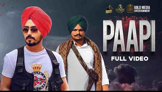 Photo of Paapi Lyrics in English  | Rangrez Sidhu ft. Sidhu Moose Wala