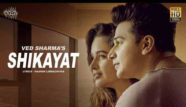 Shikayat Lyrics in English and Hindi - Ved Sharma | Prince Narula, Yuvika