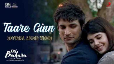 Photo of Taare Ginn Chords  and Lyrics | Mohit Chauhan | A.R. Rahman | Sushant