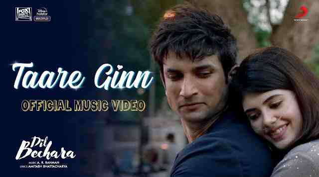 Taare Ginn Chords and Lyrics | Mohit Chauhan | A.R. Rahman | Sushant