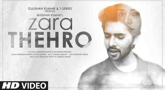 Zara Thehro Chords and Lyrics in English and Hindi - Armaan Malik | Tulsi