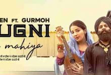 Photo of Jugni Da Mahiya  Lyrics in English and Punjabi | Ahen Ft Sonia Mann