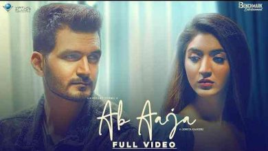 Photo of Ab Aaja  Lyrics in English and Hindi | Gajendra Verma Ft. Jonita Gandhi