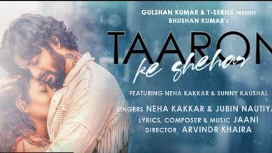Photo of Taaron Ke Shehar Easy Guitar Chords – Neha Kakkar | Jubin Nautiyal