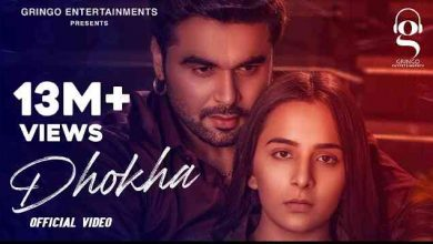 Photo of Dhokha Lyrics in English and Punjabi | Ninja | Pardeep Malak | Goldboy