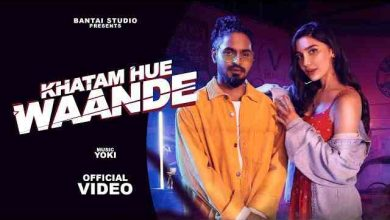 Photo of KHATAM HUE WAANDE lyrics in English and Hindi | Emiway Bantai Song