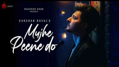 Photo of Mujhe Peene Do Guitar and Ukulele Chords with Lyrics | Darshan Raval