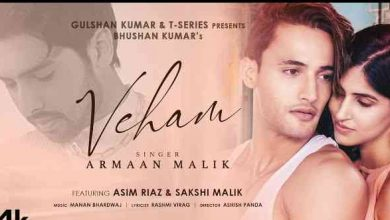 VEHAM Lyrics and Easy Guitar and Ukulele Chords | Armaan Malik | Sakshi